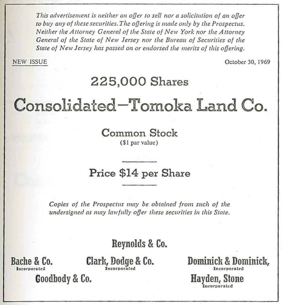 Stock 1969
